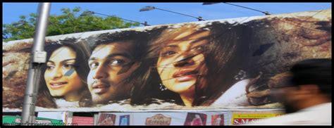 film oscar indien cinema indien bollywood