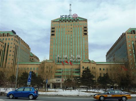 china industrial and commercial bank china s industrial bank willing to provide finances for