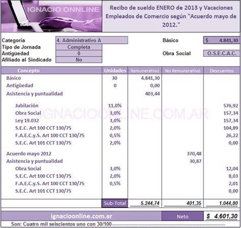 empleados de comercio liquidacin de vacaciones enero 2013 ejemplo empleados de comercio liquidaci 243 n sueldo enero 2013