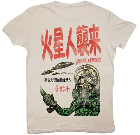Tshirt In Japan By Merch by Japanese Mars Attacks S Japanese T Shirts