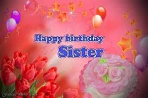 Happy birthday sister greeting card send free happy birthday sister