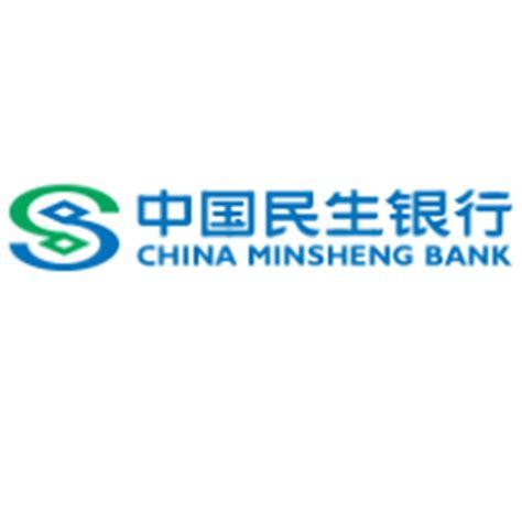 china minsheng bank logos