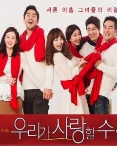 film korea terbaru 2014 full love season drama korea terbaru can we love 2014 junior hacker