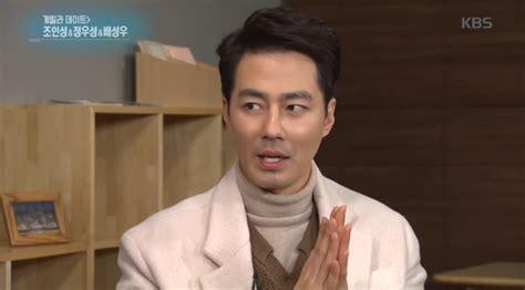 film terbaru zo in sung jo in sung admits he dreams of getting married early