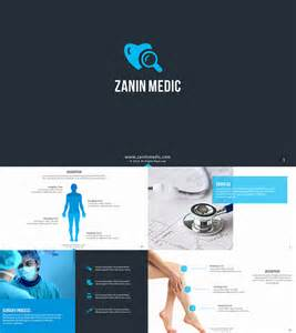 Powerpoint Template Presentation by 17 Powerpoint Templates For Amazing Health