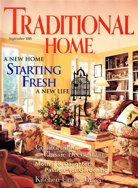 traditional home magazine september 1995 back issue