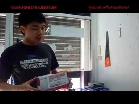 Tv Tuner Pioneer Gex 1550tv tv tuner pioneer gex 1550tv การต อท ว จ นเนอร ก บเคร องเล น 2 din ไพโอเน ยร avh x4550dvd avh
