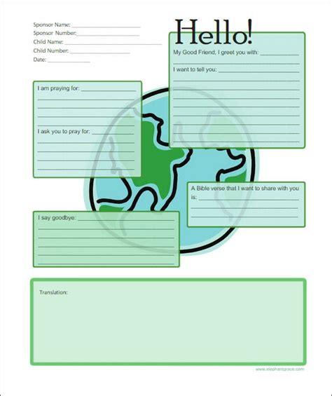 letter templates kids sample
