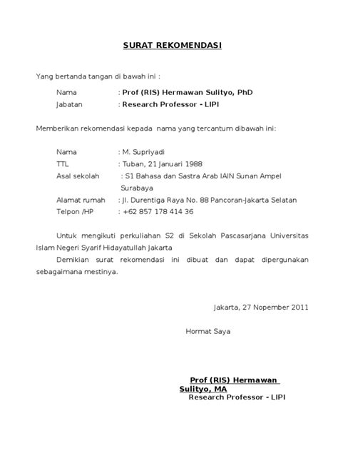 contoh surat rekomendasi 1