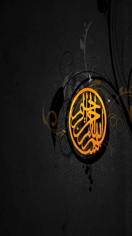 islamic wallpapers   zedge