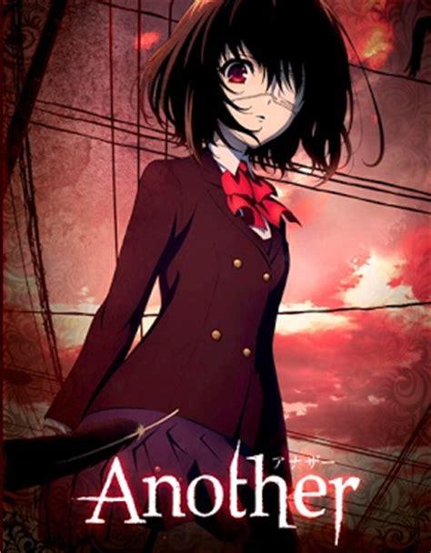 imagenes de anime another another pictures myanimelist net