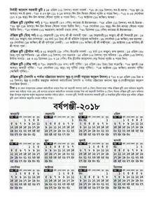 Bangladesh Calendã 2018 Bangladesh Government Calendar 2017 In