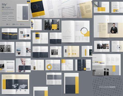 edge ultimate design bundle 2017