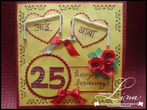 25th Wedding Anniversary Wishes For Parents In Kannada by 25th Wedding Anniversary Wishes To And In Marathi