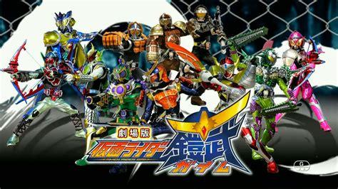 League Specter La M 202187321lan mundo tokusatsu kamen rider gaim