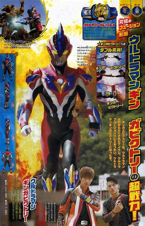 film ultraman ginga episode terakhir ultraman ginga s the movie ultraman ginga victory scans