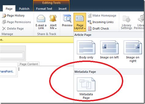 page layout sharepoint online adding managed metadata fields to sharepoint publishing