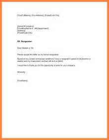 letter to employer template 5 le notice letter to employer notice letter