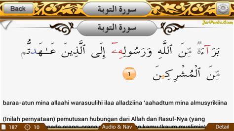 aplikasi layout koran aplikasi android terbaik di bulan ramadhan jeripurba com