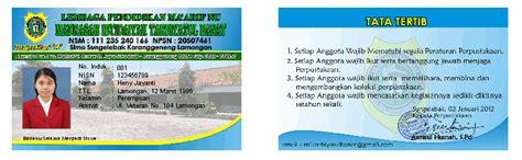 aplikasi pembuat id card online software kartu pelajar software kartu pelajar software