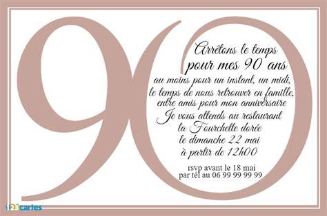 modele de lettre invitation anniversaire 70 ans