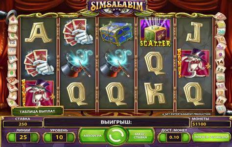 viel glück auf russisch luck casino на компьютер internetcowboy