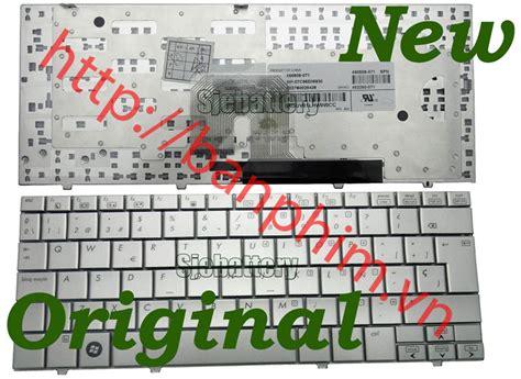 Keyboard Hp Mini 21332140 Series b 224 n ph 237 m hp mini 2133 2140 1000 1101 keyboard