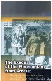 the macedonian books macedonian history canadian macedonian historical society