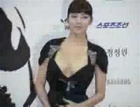 film blue youtobe korean actress dress blue dragon film awards youtube