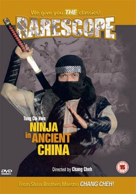 film ninja china ninja in ancient china 1993