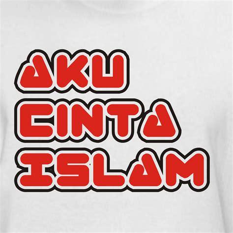 Kaos Anak Muslim Ar 17 Muhammad Is My Xs Dan S aku cinta islam syarief oblong i syarief t shirt i kaos anak i oblong anak muslim i kaos muslim