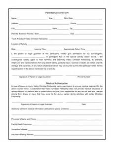 Parental Consent Form Template by Best Photos Of Parental Consent Form Template Parental