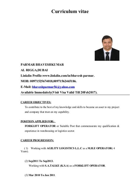 Cover Letter For Work Visa Application New Zealand Free Sle Resume For Fresher Mba Channel Engineer Fibre Jose Resume San Software Elementary
