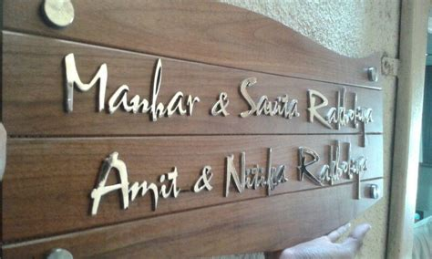 name board design for home online designer nameplate for apartment and home