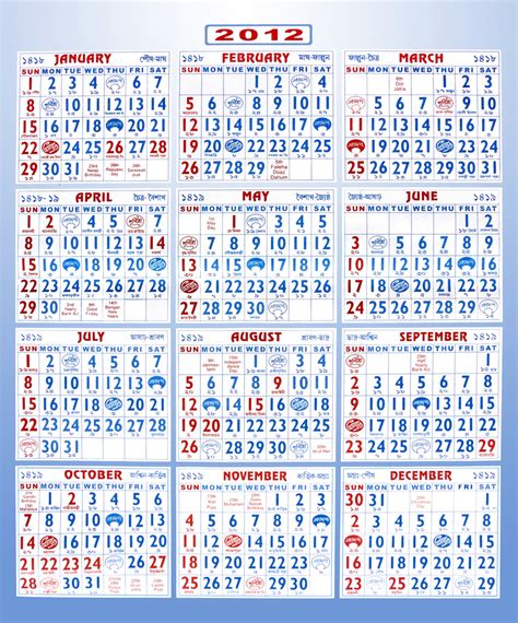 printable calendar english bengali calendar by english calendar 2017 printable