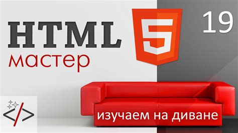 html input pattern ignorecase html формы input pattern youtube