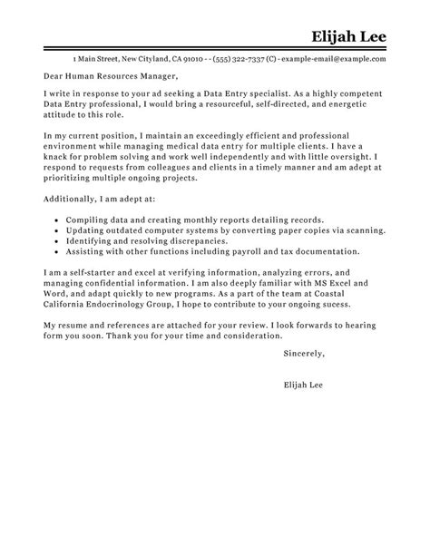Data Administrator Cover Letter by Leading Professional Data Entry Cover Letter Exles Resources Myperfectcoverletter
