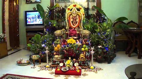 Decoration Of Lakshmi Pooja by Varamahalakshmi Pooja 2011 Manjula Mp4