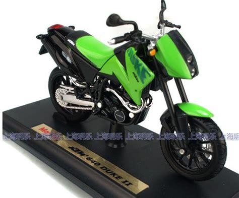 Maisto Special Edition 118 Ktm 640 Duke Ii 1 18 scale green ktm 640 duke ii motorcycle mt08t0029 vktoybuy