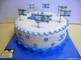 Kosher Cake Decorations by The World S Catalog Of Ideas