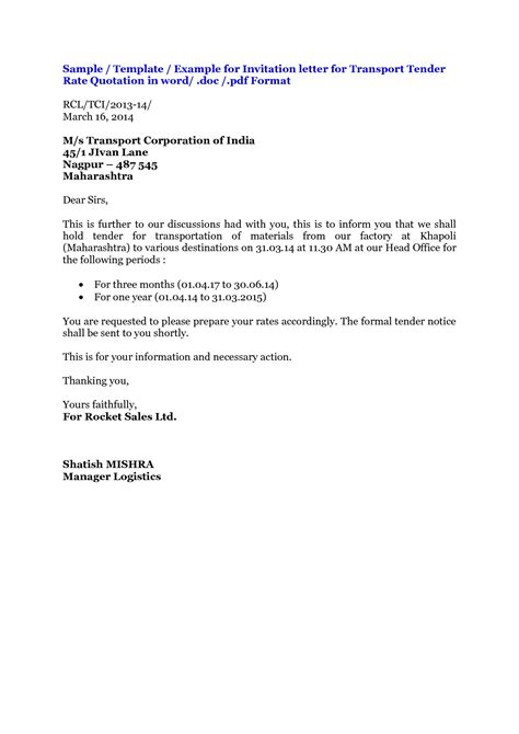 Letter Format Quotation Request Carisoprodolpharm Com Request For Quote Email Template