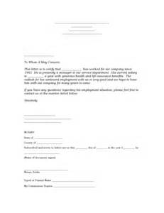 Employment Verification Letter Pdf Blog Posts Century Arts