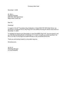 request letter for generator repair business cover letter learn how to increase