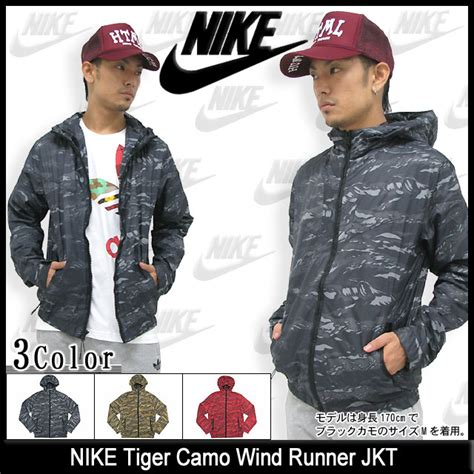 Jaket Hoodie Nike Duke Original field rakuten global market nike nike tiger camo