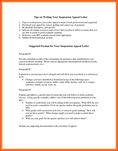 Appeal Gpa Letter Sle Financial Aid Appeal Letter Program Format