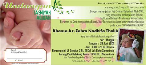 template undangan tasmiyah dan aqiqah contoh undangan aqiqah download desain template desain