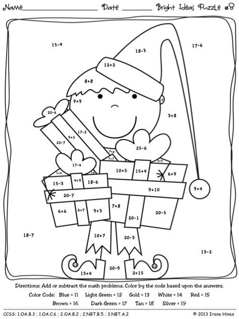 Christmas Color By Number Multiplication Worksheets Tree Math Coloring Page