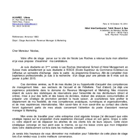 Lettre De Motivation Candidature Spontanã E Diplomã Lettre De Motivation L Ecole Employment Application