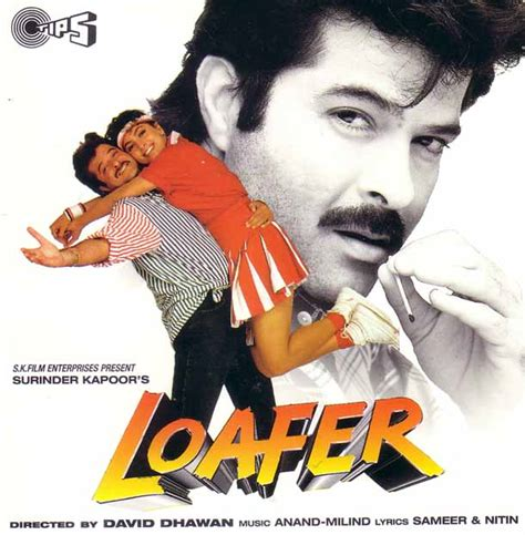 loafer mp3 songs loafer mp3 28 images loafer mp3 28 images loafer mp4