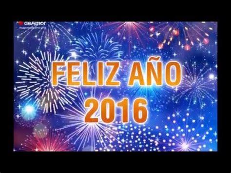imagenes en movimiento año nuevo 2018 16 im 225 genes de feliz a 241 o 2016 para descargar gratis youtube